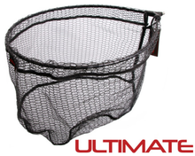 Image of Ultimate Coarse Fishing Net 50 x 40 cm